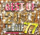 DJ YASU / THE BEST OF 2017 1st HALF 77