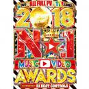 DJ Beat Controls / 2018 No.1 Music Video Awards (3DVD)