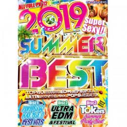 the CR3ATORS / Summer Best 2019 (3DVD)