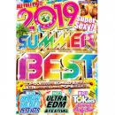 【¥↓】 the CR3ATORS / Summer Best 2019 (3DVD)