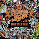 ASIAN STAR / 10th ANNIVERSARY ALL DUBPLATE MIX