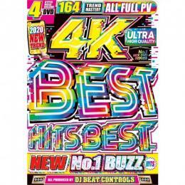 DJ Beat Controls / 2020 4K Best Hits Best (4DVD)