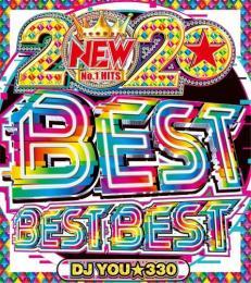 DJ You★330 / 2020 New Best Best Best (2CD)