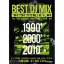 VDJ DOPE / BEST DJ MIX -1990' 2000' 2010' NO.1 VDJ ALLMIX- (3DVD)