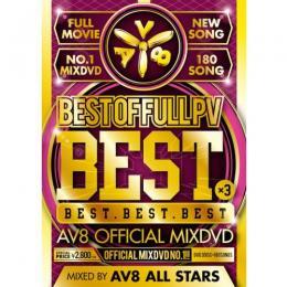 V.A / BEST OF FULL PV BEST×3 AV8 OFFICIAL MIXDVD (3DVD)