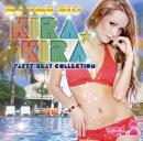 DJ YOU-RI@ / KIRA☆KIRA -PARTY BEAT COLLECTION- VOL.2