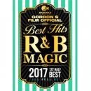 GORDON S FILM / R&B Magic 2017 1st Half Best