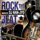 DJ NAN-JYO / ROCK THE BEAT 1