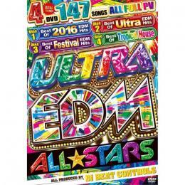 DJ Beat Controls / ULTRA EDM All☆Stars (4DVD)