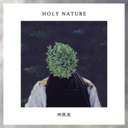 【DEADSTOCK】 田我流 / HOLY NATURE