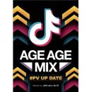 AV8 ALL DJ'S / AGE AGE MIX ♯PV UP DATE (2DVD)