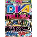 I-SQUARE / DIVA Trillers & Tik Toker BUZZ Hits 2020 (4DVD)