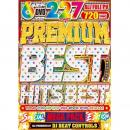 DJ Beat Controls / Premium Best Hits Best (6DVD)