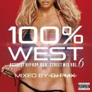 DJ PMX / 100% WEST STREET MIX vol.6 - HOTTEST HIPHOP,R&B -