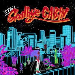 バブルソ (チプルソ×KazBubble) / Goodbye CABIN