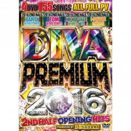 I-SQUARE / DIVA PREMIUM -2016 2ND HALF OPENING HITS- (4DVD)