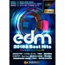 GORDON S FILM / EDM 2018 & Best Hits (3DVD)