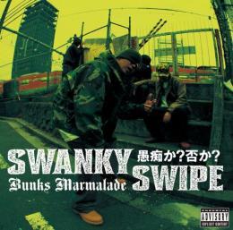 SWANKY SWIPE / Bunks Marmalade - 愚痴か?否か? [7inch]