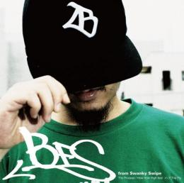 BES from SWANKY SWIPE / The Process - How How High feat.メシア The Fly [7inch]