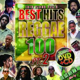 自然防衛軍 / BEST HITS REGGAE 100 pt.2 (CD+DVD)
