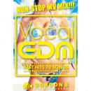 GORDON S FILM / Vocal EDM Best Hits 70