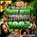 自然防衛軍 / IRIE VIBES VOL.4 -BEST HITS REGGAE 100 PT.3- (2CD)