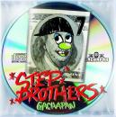 GACHAPAN RECORDS / STEP BROTHERS MIX 7