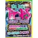 V.A / THE BEST POPS ver WORLD HITS!!! - 240 MINUTES 80 TRACKS- (2DVD)