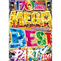 V.A / Mega Best Party 2017 (3DVD)