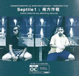 CHICO CARLITO / Septile1 - 南方作戦