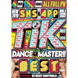DJ Beat Controls / Tik Dance Master Best (4DVD)