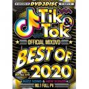 AV8 ALL DJ'S / TIK&TOK -BEST OF 2020- OFFICIAL MIXDVD (3DVD)