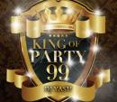 DJ YASU / KING OF PARTY 99