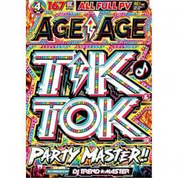 DJ Trend★Master / Age↑Age Tik & Toker Party Master (4DVD)