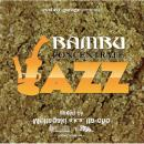 【DEADSTOCK】 Mr.Itagaki a.k.a Ita-Cho / Bambu Concentrate Jazz