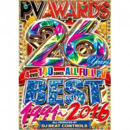 DJ Beat Controls / PV Awards 26 Years Best 1991~2016 (4DVD)