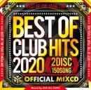 AV8 ALL DJ'S / BEST OF CLUB HITS 2020 -Best of the year 150- OFFICIAL MIXCD (2CD)