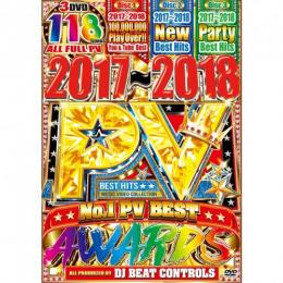 DJ Beat Controls / 2017~2018 PV Awards (3DVD)