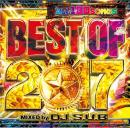 DJ S.U.B / BEST OF 2017 (2CD)