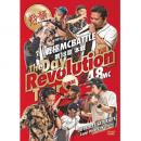 【予約】 戦極MCBATTLE 第18 章 -The Day of Revolution Tour- 2018.8.11 完全収録DVD (10/31)