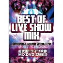 V.A / BEST OF LIVE SHOW MIX (2DVD)