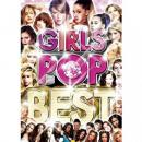 V.A / GIRLS POP BEST