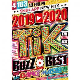 DJ★Scandal! / 2019~2020 Tik Buzz Best (4DVD)