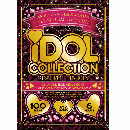 V.A / IDOL COLLECTION -BEST FULL PV MIX- (3DVD)