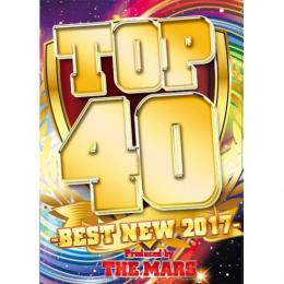 THE MARS / TOP40 BEST NEW 2017