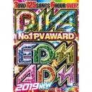 I-SQUARE / DIVA NO.1 PV AWARD EDM & ADM 2019 NEW (3DVD)
