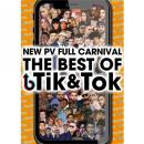 V.A / NEW PV FULL CARNIVAL -THE BEST OF Tik&Tok-