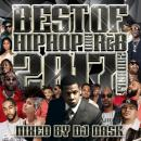 DJ DASK / THE BEST OF HIP HOP AND R&B 2017 2nd HALF