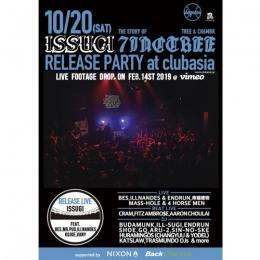 "【CP対象】 ISSUGI / THE STORY OF 7INCTREE ""TREE&CHAMBR"" RELEASE LIVE DVD"