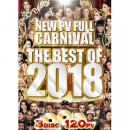 V.A / THE BEST OF 2018 3DVD -NEW PV FULL CARNIVAL- (3DVD)